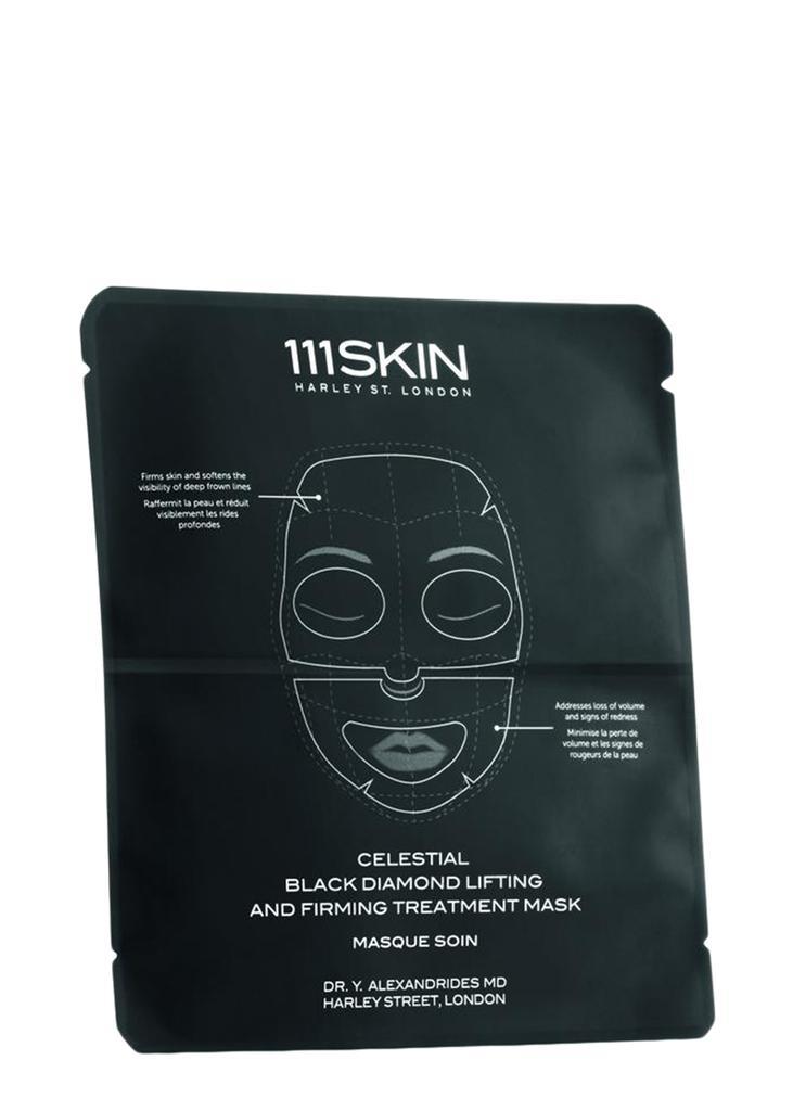 商品 Celestial Black Diamond Lifting and Firming Mask - Face 图