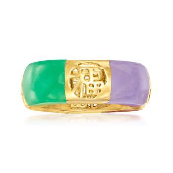 商品Ross-Simons Multicolored Jade Chinese Symbol Ring in 18kt Gold Over Sterling图片