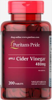 商品苹果醋片 纤维排油 便秘人群 呵护肠道 480mg 200片/瓶图片