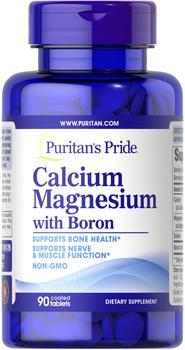 商品Calcium Supplements: Calcium Magnesium Plus Boron图片
