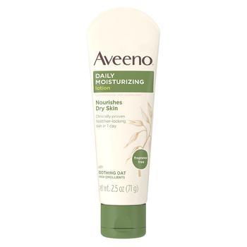 商品适合干性皮肤的燕麦日常保湿乳液 图片