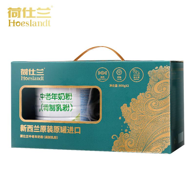 商品荷仕兰 中老年奶粉800克 礼盒装(800g*2罐)成人高钙低脂新西兰进口营养牛奶粉图片