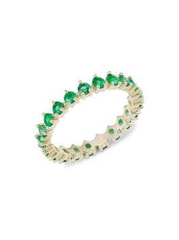 商品Geren 14K Yellow Gold & Emerald Ring图片