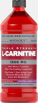 商品L-Carnitine 1500 mg Grape 16 oz Liquid图片