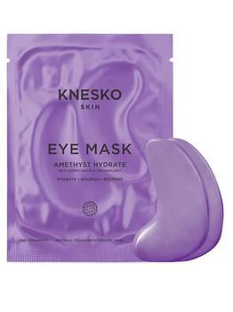 商品Amethyst Hydrate Eye Mask 6-Piece Set图片