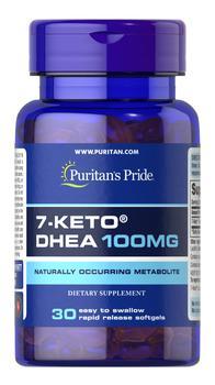 商品7-Keto DHEA 100 mg 30 Softgels图片