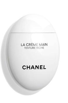 商品LA CRÈME MAIN TEXTURE RICHE, 1.7 oz./ 50 mL图片