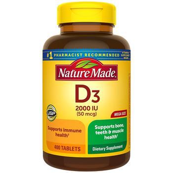 商品维生素D3 2000IU 400粒图片