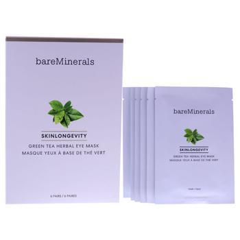 商品Skinlongevity Green Tea Herbal Eye Mask by bareMinerals for Unisex - 6 Pairs Mask图片