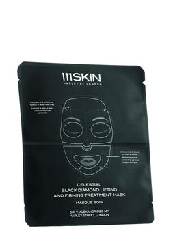 商品Celestial Black Diamond Lifting and Firming Mask - Face图片
