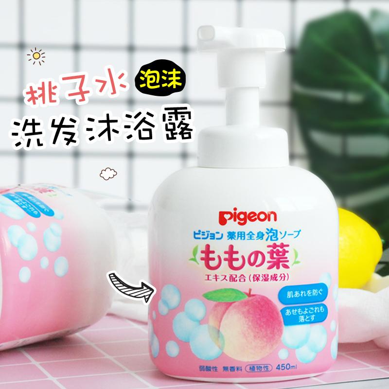 商品【日本】贝亲Pigeon桃子水泡沫宝宝儿童洗发水沐浴露二合一 450ml滋润图片