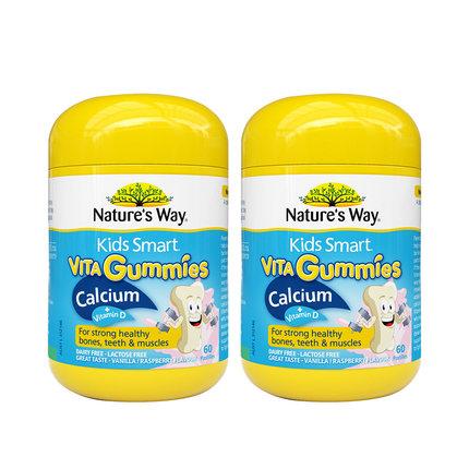 商品澳洲 Nature's way 佳思敏 儿童钙+VD软糖 60粒*2 两件装图片