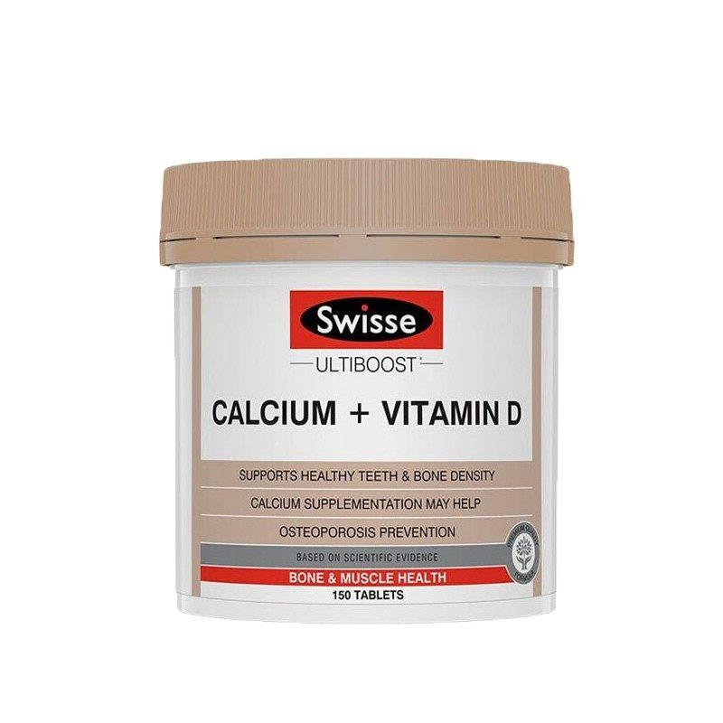 商品Swisse斯维诗 钙加维生素D片 柠檬酸钙片 150片/瓶 娘娘钙 钙片中老年成人孕妇 澳洲进口 钙+维 D 150 粒图片