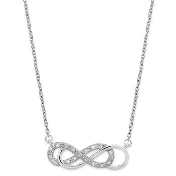 """商品""""无限爱""""钻石与银饰项链 (钻石总重1/10克拉)图片"""