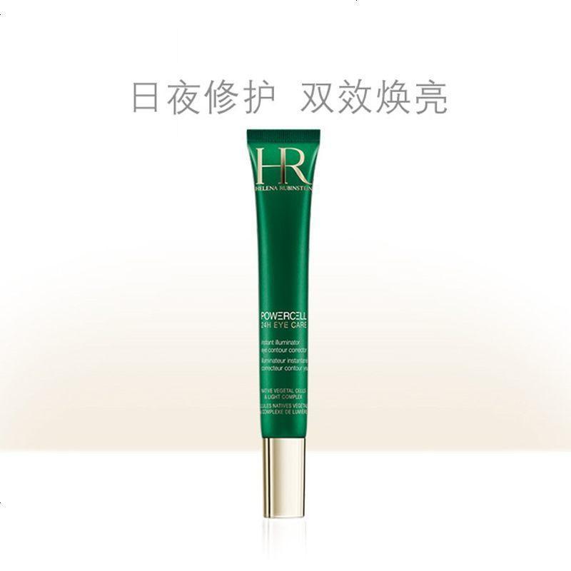 商品Helena Rubinstein赫莲娜HR绿宝瓶眼部精华 眼霜15ml图片