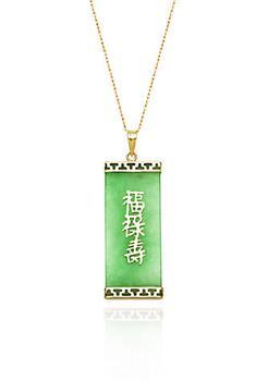 商品10k Yellow Gold Jade Pendant图片