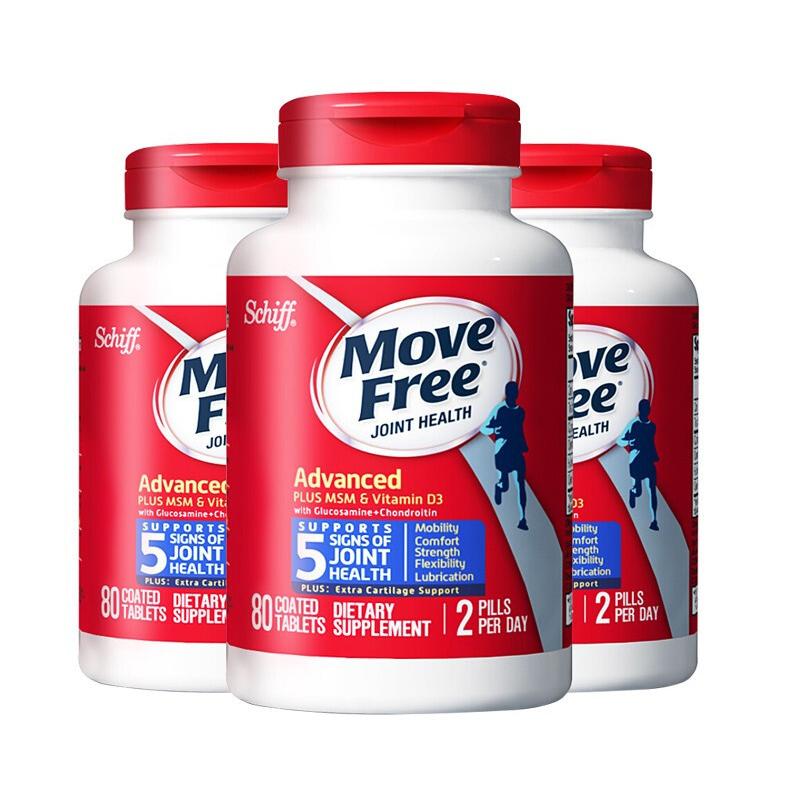 商品【美国直邮】Move Free维骨力氨糖软骨素钙加维D片 蓝瓶80粒图片