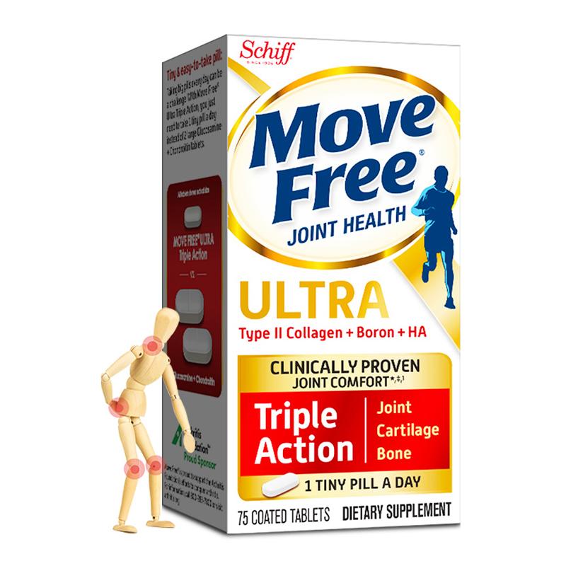 商品【美国直邮】Move Free维骨力软骨精华素 白瓶75粒图片