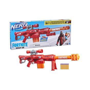 商品Fortnite Heavy SR Blaster图片