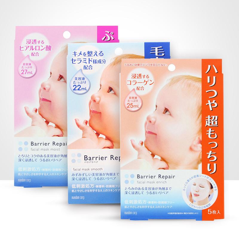 商品日本曼丹婴儿肌面膜5片/盒图片