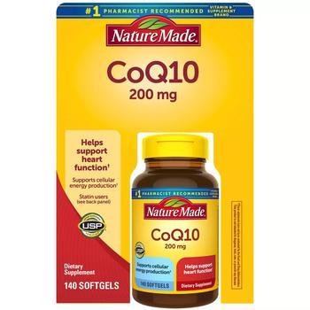 商品Nature Made CoQ10 200mg Softgels (140 ct.)图片