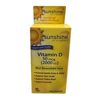 商品Windmill Sunshine Vitamin D3 2000 Tablets, 60 Ea图片