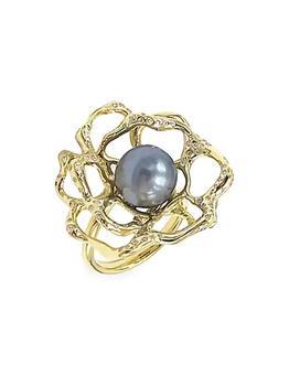 商品Rock Candy® Large 18K Yellow Gold, Diamond & Tahitian Pearl Flower Ring图片