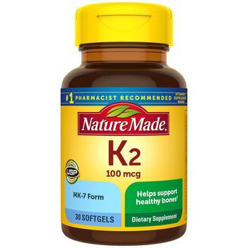 商品维生素 K2  100 mcg 液体软胶囊图片