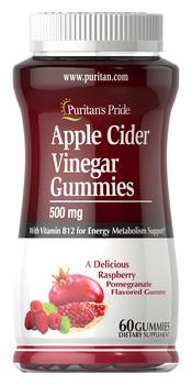 商品Apple Cider Vinegar Gummies 500 mg 60 ct图片