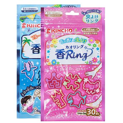 商品日本进口 | KINCHO金鸟驱蚊手环,儿童户外防蚊手链,随身驱蚊虫神器,宝宝可用图片