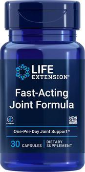 商品Life Extension Fast-Acting Joint Formula (30 Capsules)图片