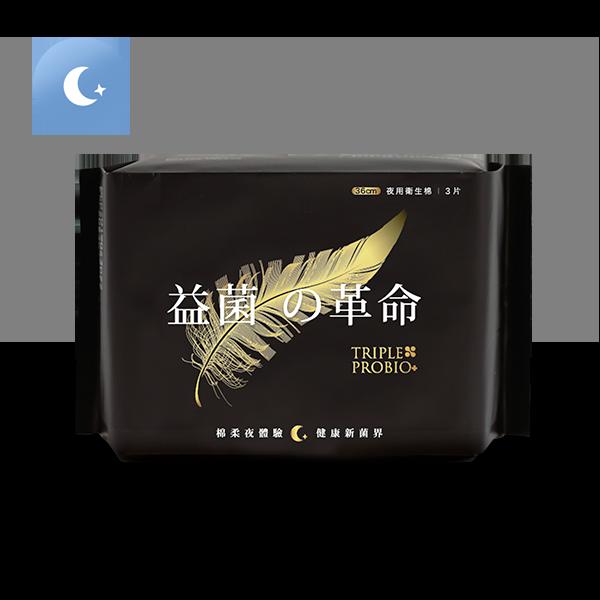 商品益菌夜用卫生棉36cm(3片/包) | Sanitary pad(night)图片