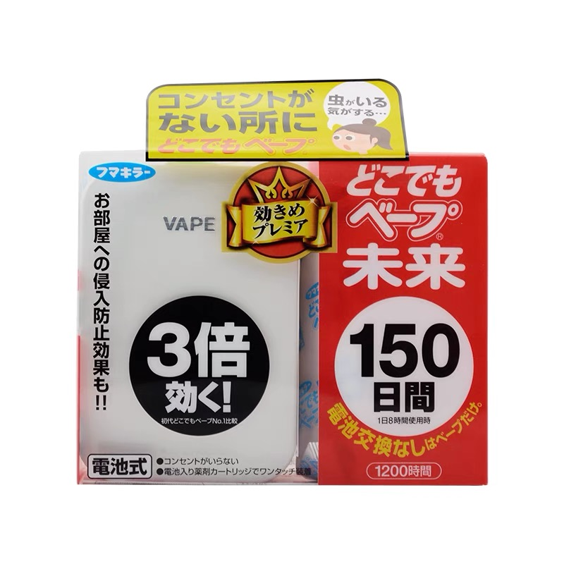 商品未来防蚊器150日*2个图片