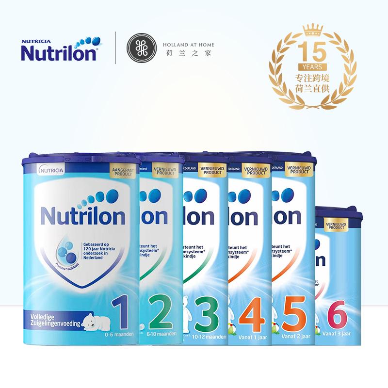 商品荷兰婴幼儿牛奶粉1段 2段 3段 4段 5段 800G/罐 6段 400G/罐 22年6月-9月到期 | Milk 图片