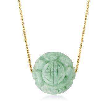 商品Ross-Simons Carved Jade Necklace in 18kt Gold Over Sterling图片
