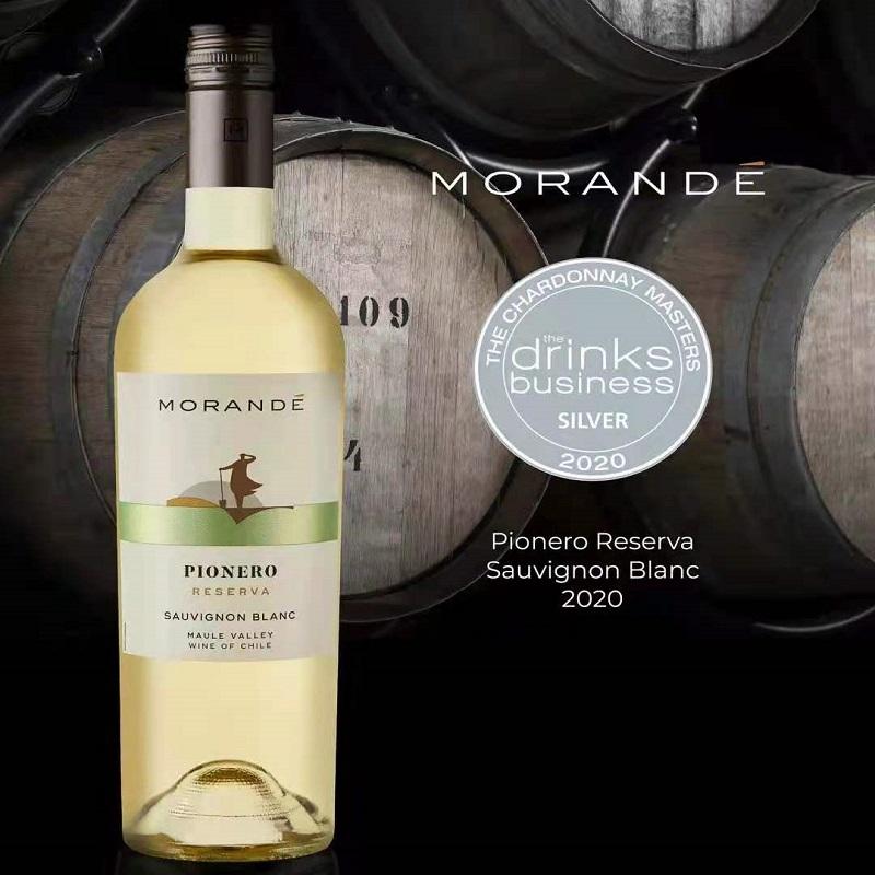 商品木兰迪先锋长相思干白葡萄酒图片