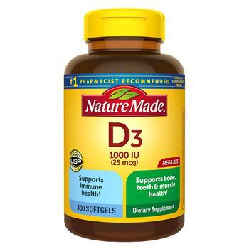 商品维生素 D3 1000 IU (25 mcg) 软胶囊大瓶装330粒图片