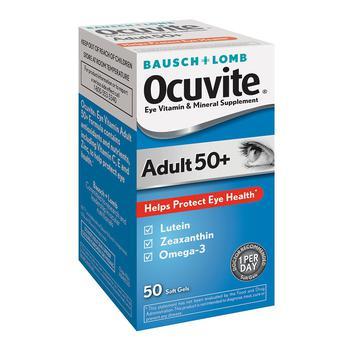 商品50+护眼片 眼部营养支持 叶黄素&欧米伽3 适合50岁以上图片