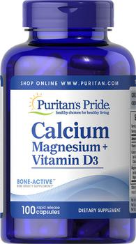 商品维生素D3钙镁片 100片 中老年补钙 强健骨骼图片