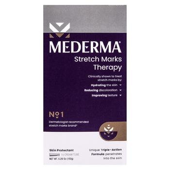 商品Stretch Marks Therapy Cream图片