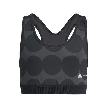 商品adidas Performance Marimekko Believe This Primegreen AEROREADY Training Bra - Grade School Sport Bras/Sport Vests图片