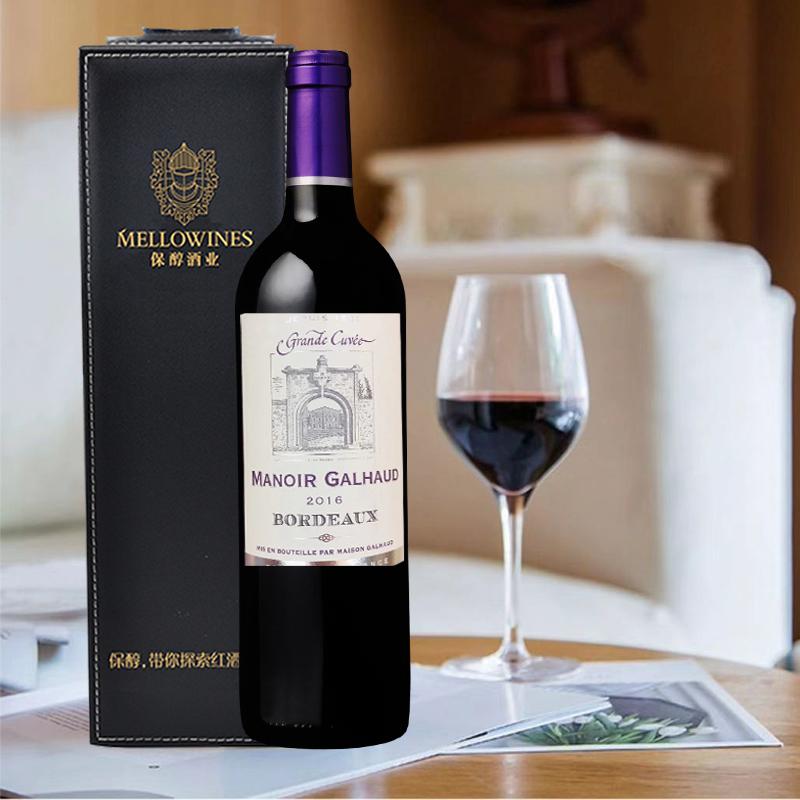 商品伽罗曼罗华干红Grand Vin Manoir Galhaud,France图片