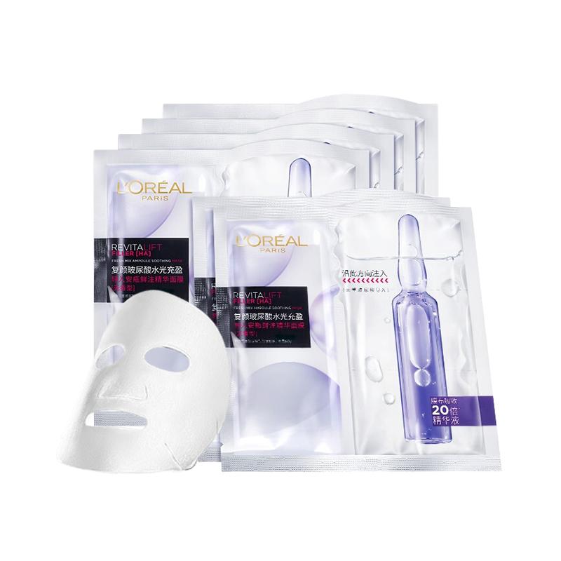 商品欧莱雅复颜玻尿酸安瓶面膜6片图片
