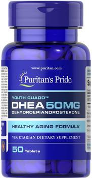 商品DHEA 50 mg 50 Tablets图片