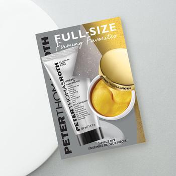 商品Full-Size Firming Favorites 2-Piece Kit图片