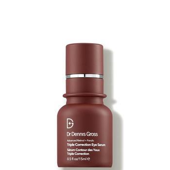 商品Dr Dennis Gross Advanced Retinol + Ferulic Triple Correction Eye Serum图片