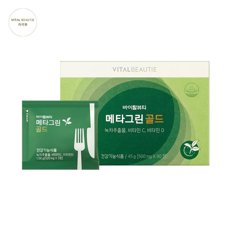 商品VITALBEAUTIE内可美绿茶片解油去腻减脂45g(500mg*90片)图片