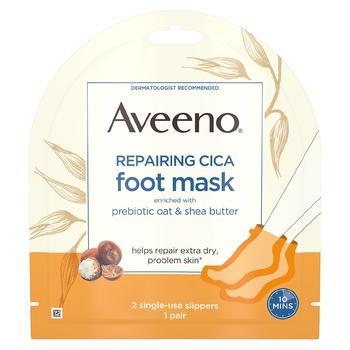 商品Repairing Cica Moisturizing Foot Mask With Oat图片