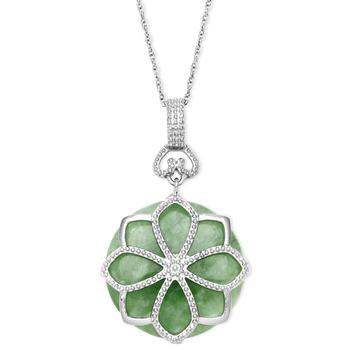 商品Sterling Silver Necklace, Jade Flower Pendant (21 ct. t.w.)图片
