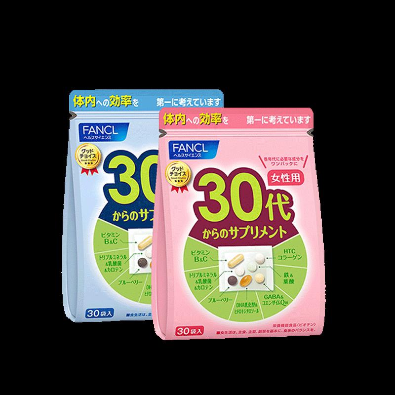商品FANCL 芳珂 30岁男女性综合营养包复合多种维生素胶原蛋白30包/袋图片